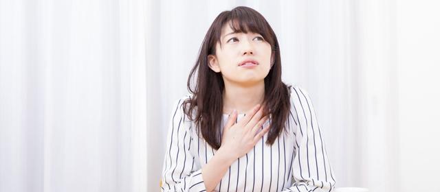 その胸やけ、実は「逆流性食道炎」かも!?症状と原因をチェック!