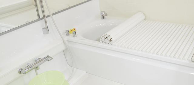 気になるお風呂場のカビ。実は「風呂ふた」がポイント!?