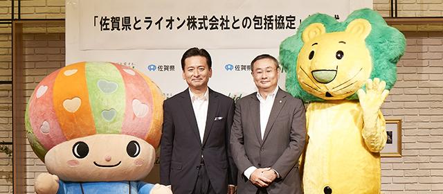 佐賀県と包括協定を締結、夫婦円満都市推進プロジェクトのセミナーを開催しました。