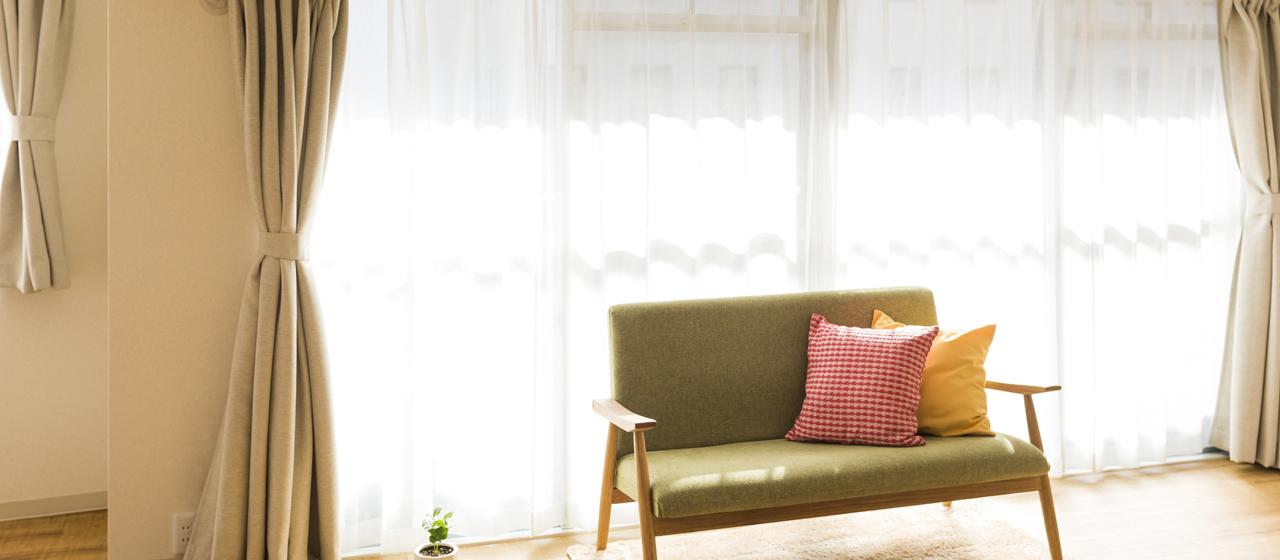 カーテンのお洗濯方法 お部屋が印象をグッと明るく!