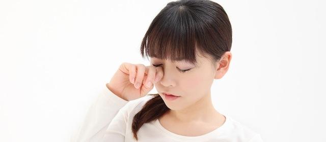 「目のかゆみ」の予防法