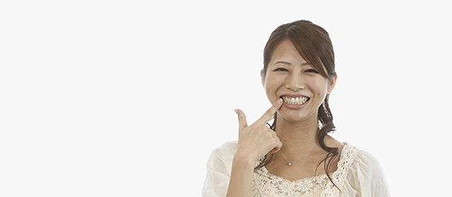 歯が白い人は何が違う?「歯の色」や「白さ」が人によって違う理由