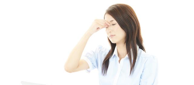 突然起こる目のかすみの「原因」と「症状」