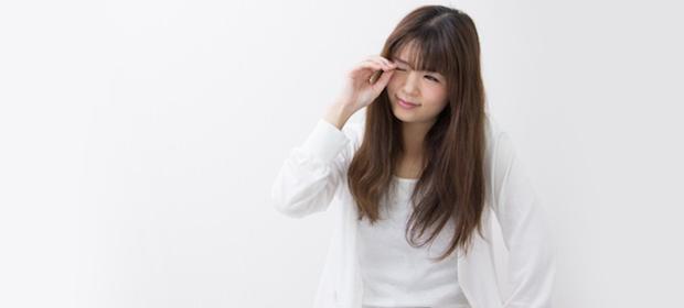 「ドライアイ(目の乾き)」の症状と対処法