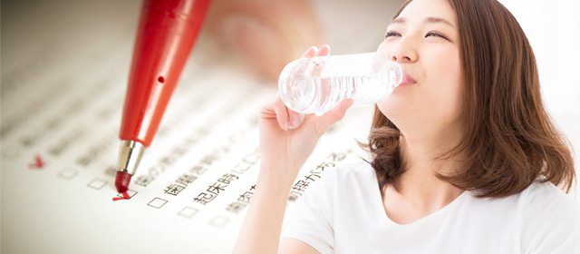 歯とお口の健康チェック 〜ドライマウス編〜