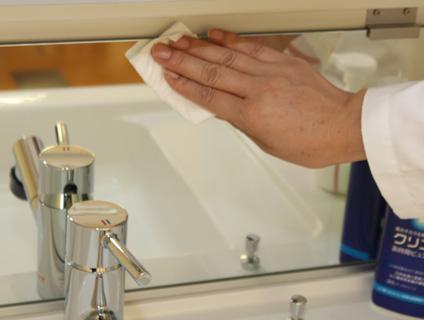 ちょこっとお掃除「洗面台の鏡」編