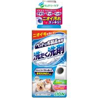 ペットの布製品専用 洗たく洗剤