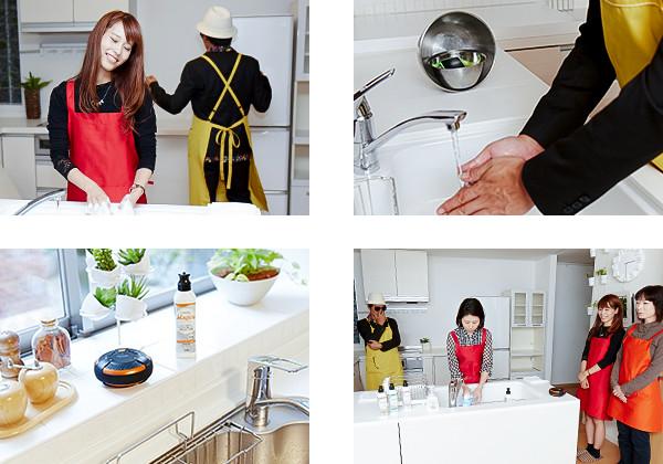 写真:食器洗い×音楽の体験2