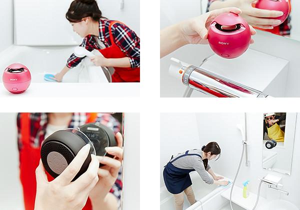 写真:お風呂掃除×音楽の体験2