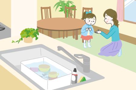 子どもの世話などで、すぐに洗えない時に