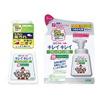 キレイキレイ 薬用キッチン泡ハンドソープ(医薬部外品)